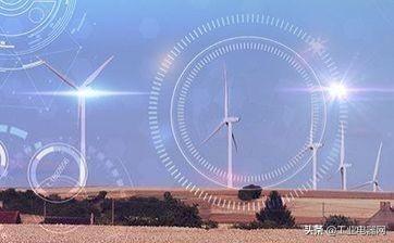 智能电网+特高压+清洁能源 能源互联网成电力转型关键