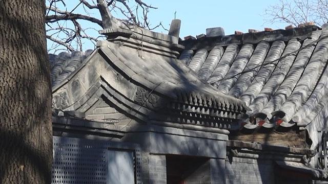 《这里是北京》:有钱不因钞票多 宝钞胡同