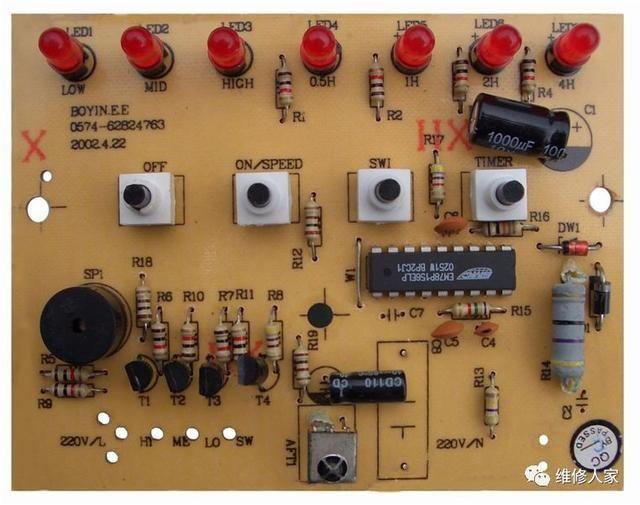电风扇原理详解:电路图和电路板详解,电风扇维修技巧总结
