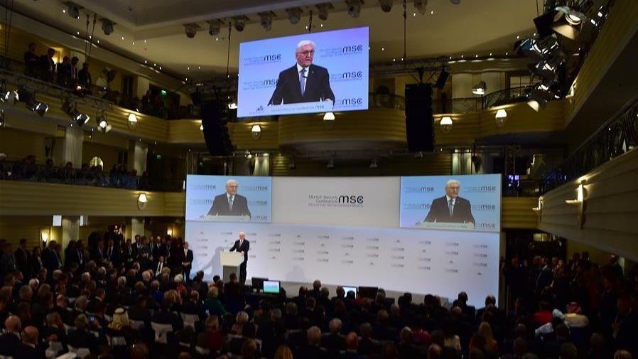 第56届慕尼黑安全会议开幕