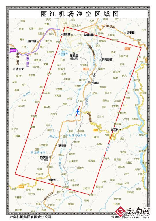 云南公布各民用机场净空保护区图 多部门联合打击无人