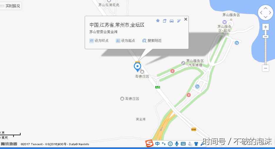 高德庄园位于国家5a景区茅山风景区范围,位居南京,镇江,常州几何中心