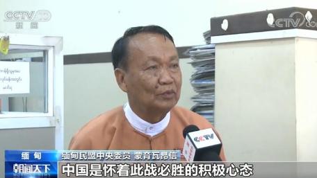 多国政界人士:中国防疫努力令人敬佩