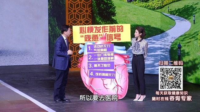 《养生堂》清明节特别节目——养生云录制(1)