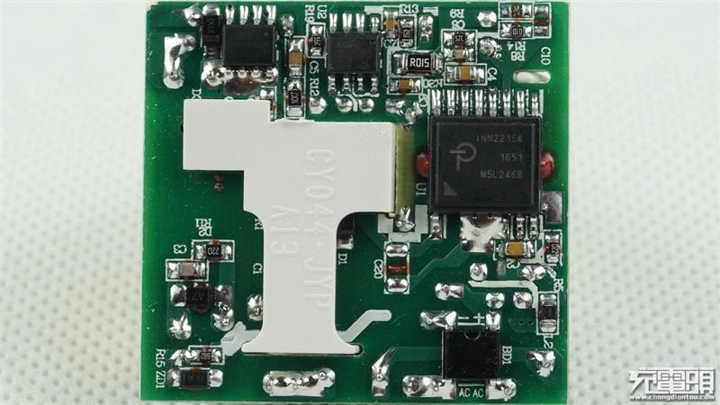 整流电路pcb画法
