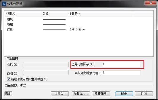 CAD镜像中软件显示为虚线是实线?2008cad如何复制原因图片