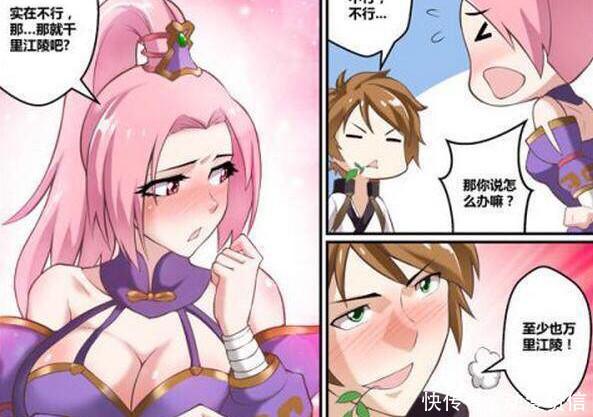 项羽当着虞姬的面夸花木兰身材好,虞姬看了看自己的胸图片