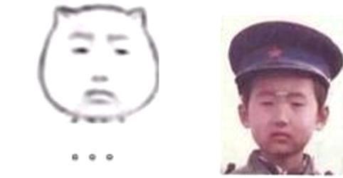 一脸懵逼表情包来自一个小朋友的军装照图片