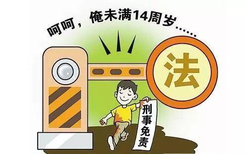 投毒罪_投毒2_東方神起投毒事件