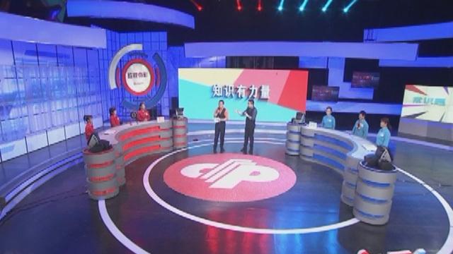 《超级京彩》20200711房山区队伍比赛