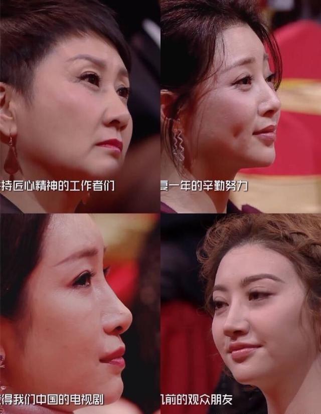 张凯丽,樱桃,秦海璐,景甜