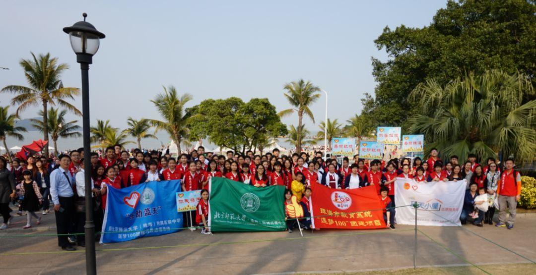 学校先后9次在珠海市海滨公园,团市委蓝天小屋,志愿服务点,开展系列