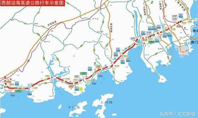 西部沿海高速公路阳江南联络线已经进入前期工作.