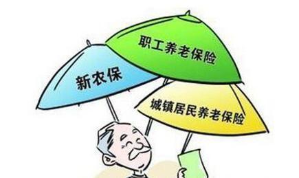 在北京交养老保险的好处有哪些,个人怎样加入养老保险 华律网