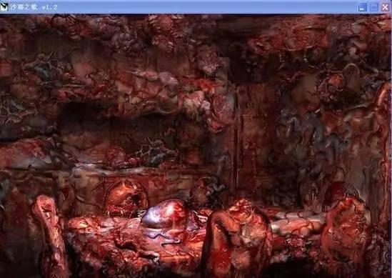整個故事充滿了肉,黏液,腐爛和異味...