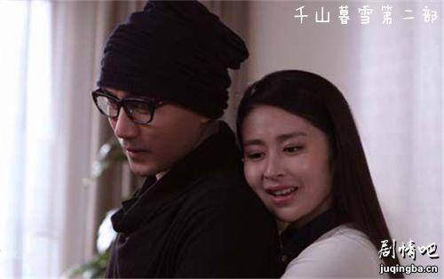 千山暮雪第二部剧情介绍 剧情延续原版电视剧