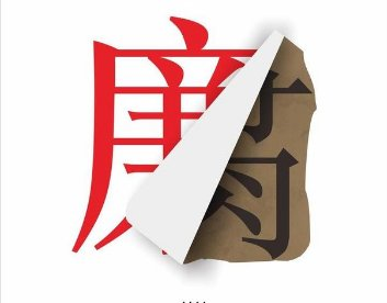 logo 标识 标志 设计 矢量 矢量图 素材 图标 353_276