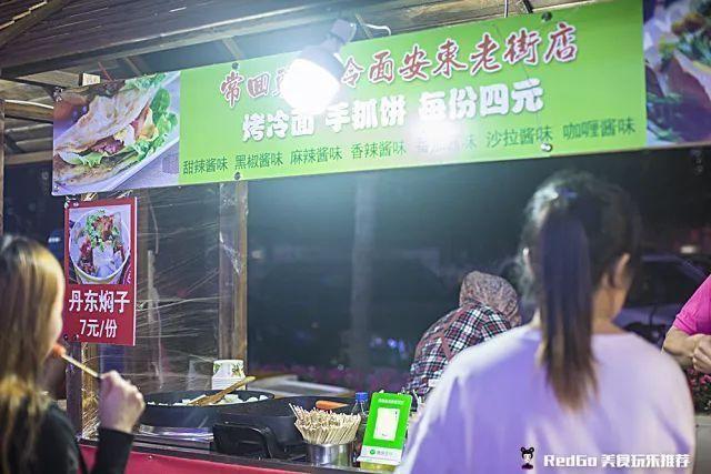 这个端午在丹东,攻略这条好玩!好吃!火到刀错过天元宵节图片