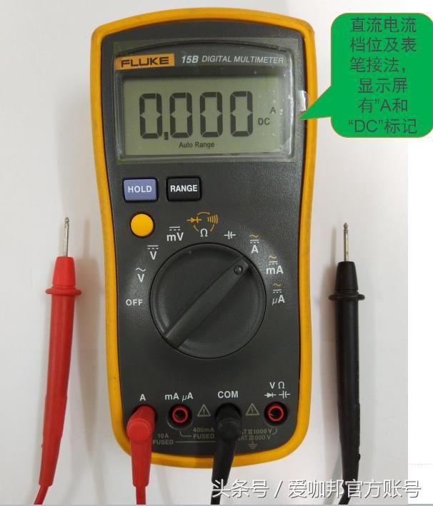 测量电阻时,为避免受到电击或损坏万用表,请确保电路的电源已关闭,并