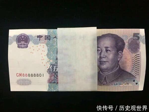 正在使用的五元钱纸币,如果是这样的,四张价值300元钱