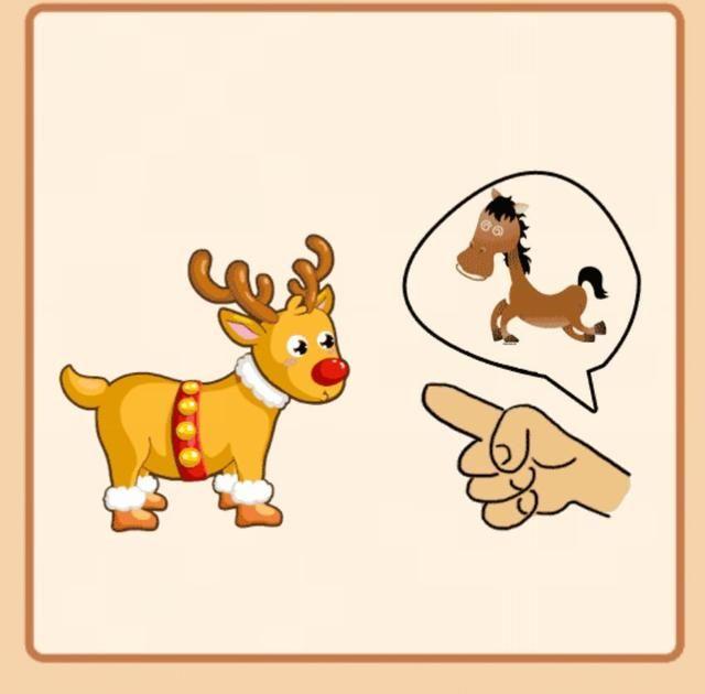 (成语教育) 1两个可爱的小动物