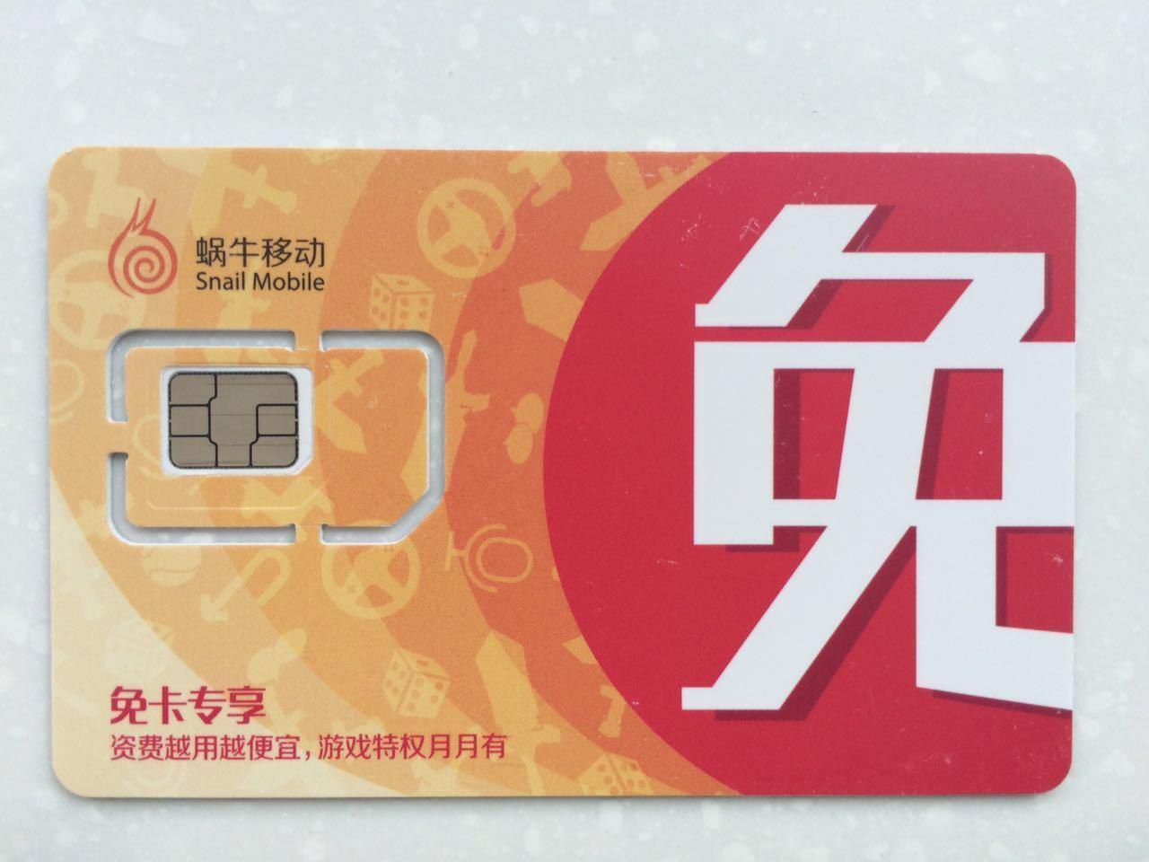 是否可以在线注册真实姓名?可以在线激活电信手机卡吗?