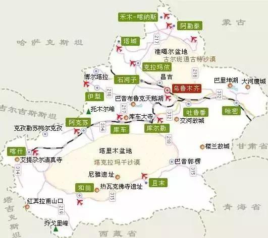 克拉玛依—裕民—博乐—温泉—赛里木湖—伊宁 线路亮点: 北疆,南疆图片