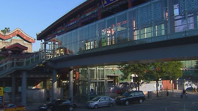 《这里是北京》20200711琉璃厂 京城才子俱乐部
