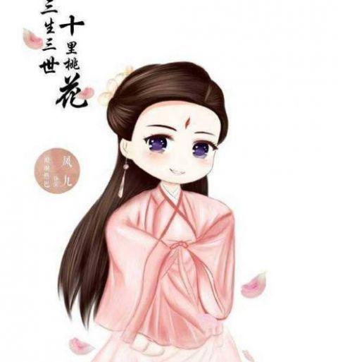白凤九q版手绘画
