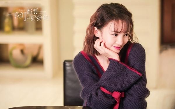 艾丽莎(金晨 饰)图片