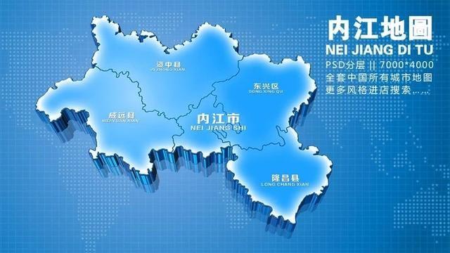四川省人口有多少 四川省各个地区人口分布情况图片