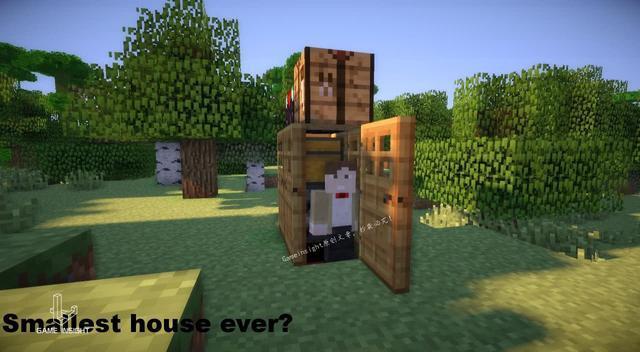 全世界就屬中國人最愛買房,人生大事,幾乎都跟房子有關。 鑒于房價越來越高,小戶型反倒成了年輕人的真愛,實用才重要!  他們甚至在Minecraft游戲里設計出心儀的微型房,且讓我們來評評誰才是最強蝸居!  1X2溫飽房(作者:MarcusKal)  工作臺、熔爐、箱子、附魔臺(隨意),底部是床,再安上幾扇門,最小戶型誕生!  占地面積最小,基本解決溫飽問題,性價比最高。 2X2小康房(作者:Smithers Boss)  看得出來,造型hin時尚,果然木板、壁畫和玻璃是能大大提升逼格的好物件啊(參見民宿