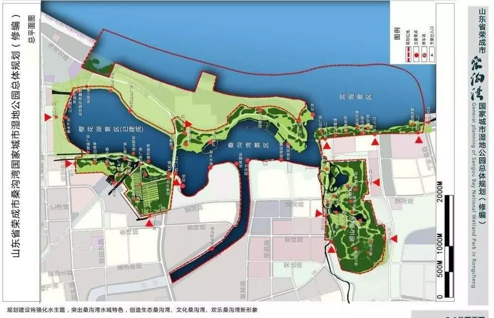 桑沟湾国家城市湿地公园总平面图