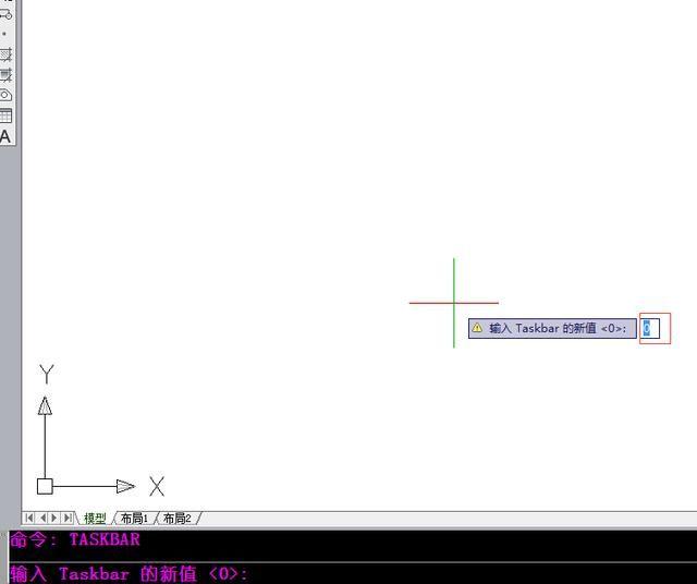 CAD每次双击CAD文档就新打开一个CAD应用cad工制图图片