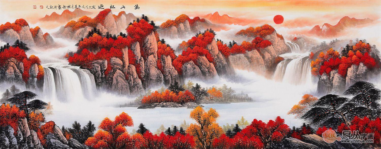 比如中国画中的鸿运当头山水画.