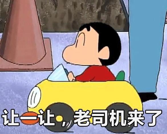 听说你们都开车v表情了,那这波出门表情就不表情包笔芯王俊凯图片