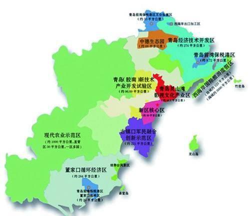 青岛西海岸,十大功能区,经济发展新引擎!-北京时间
