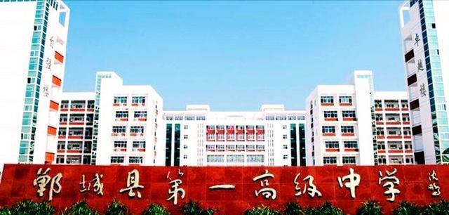 周口郸城县第一高级中学大学高中题目作文怀念图片