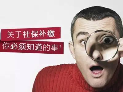 北京市社会保险网上服务平台入口【官方】word免费下载 爱问共享资料