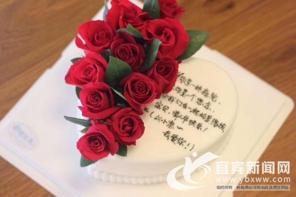 """鲜花不再是七夕节主角 定制浪漫蛋糕""""抢戏"""""""