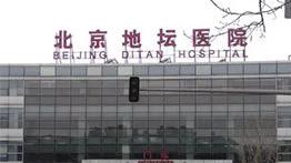"""《健康北京》""""众志成城 防控疫情"""":地坛医院的中西医结合疗法"""