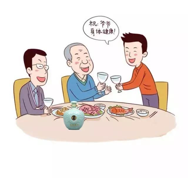 动漫 卡通 漫画 设计 矢量 矢量图 素材 头像 640_608图片