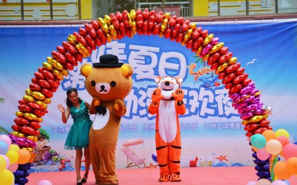 艺海幼儿园举办时装秀主题亲子活动