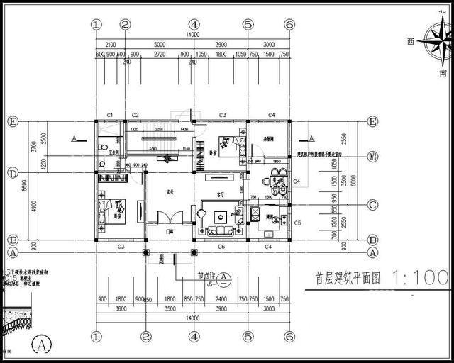 14x9米农村二层房屋设计图,8间卧室,20万左右