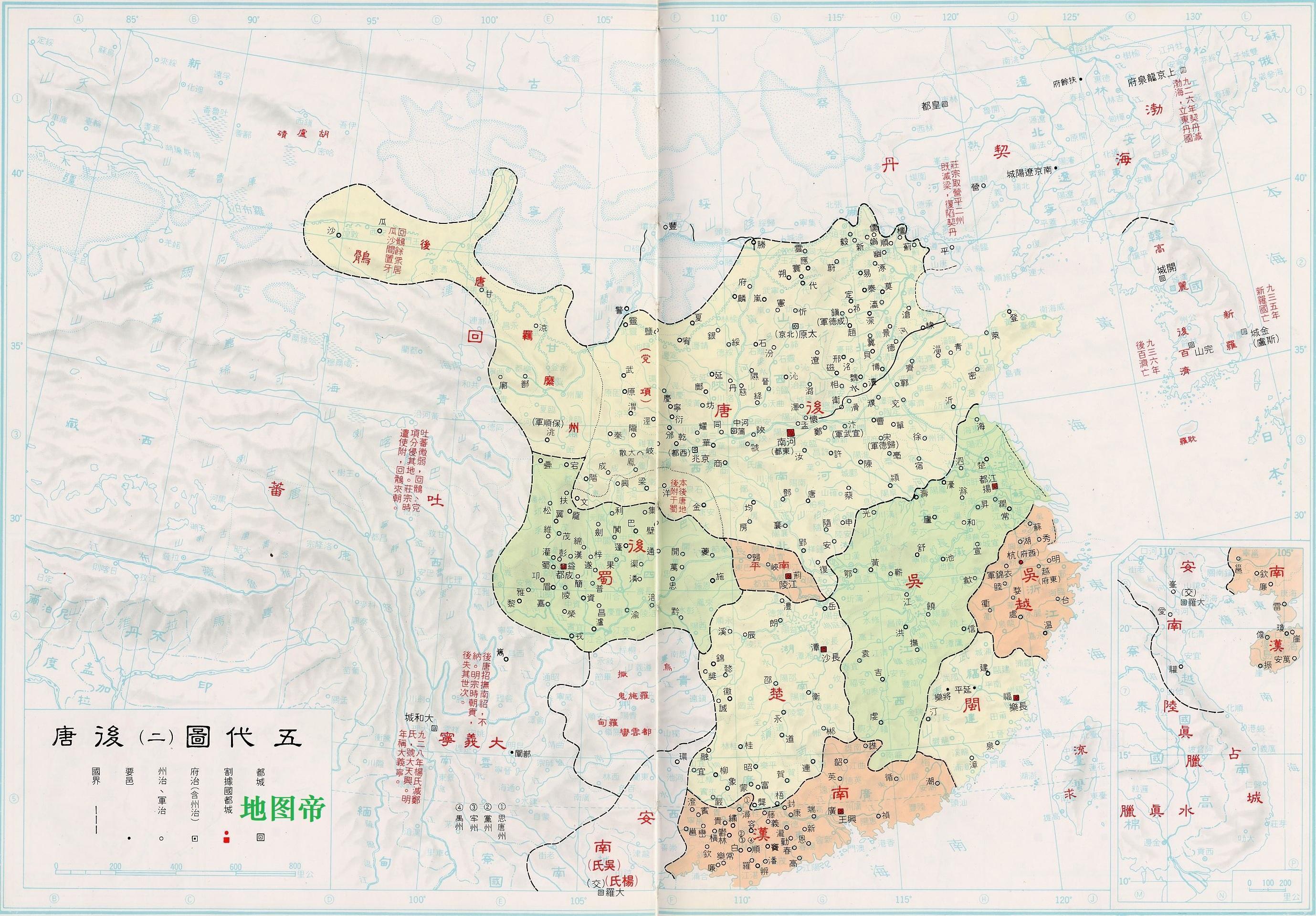 唐朝之后是五代十国诸侯混战时期,北方后唐宗室和李唐并无血缘关系