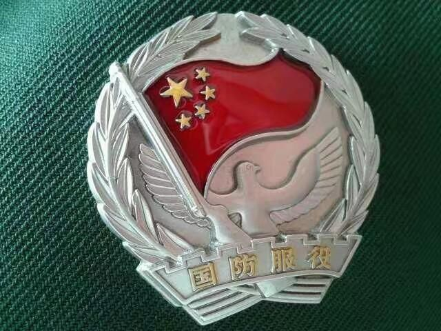 武警国防服役章_国防服役章上有橄榄枝,和平鸽,长城,国旗(武警)或军旗(解放军)图案