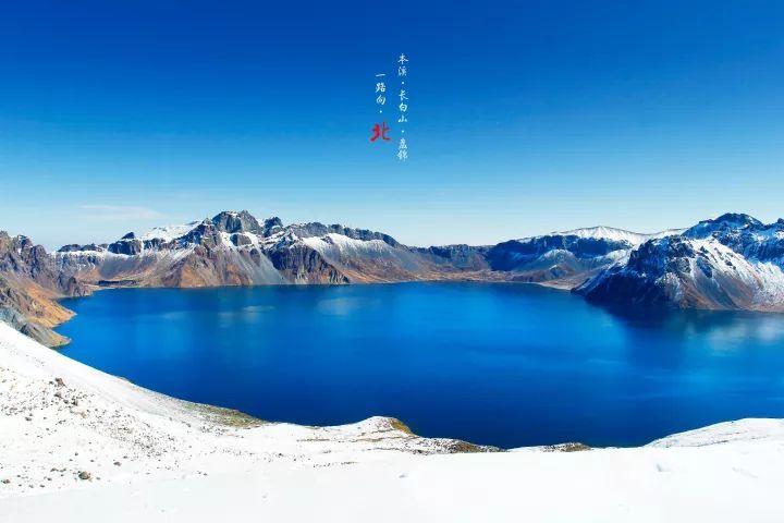 地理位置:长白山北景区位于延边朝鲜族自治州二道白河镇30公里处
