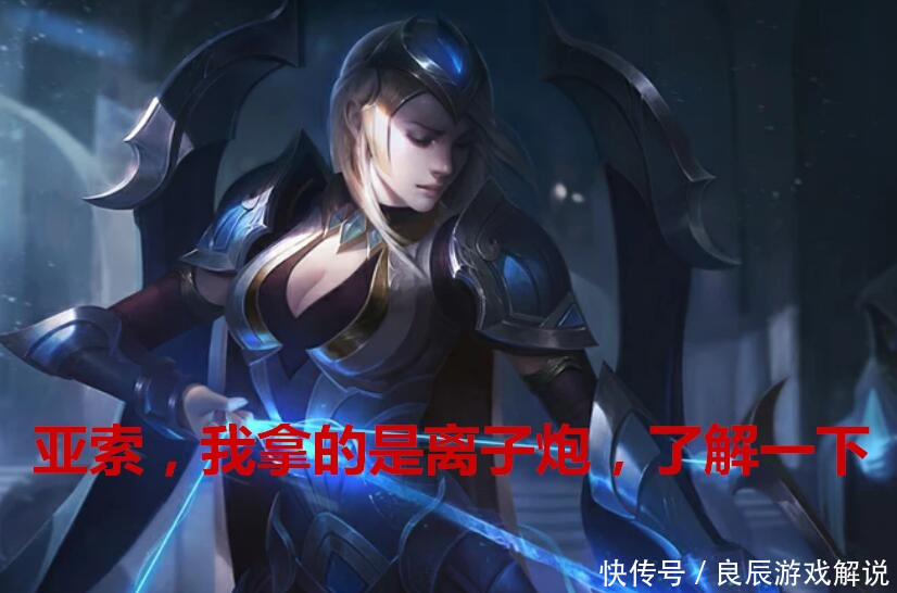 lol藍光壁紙1920x1080