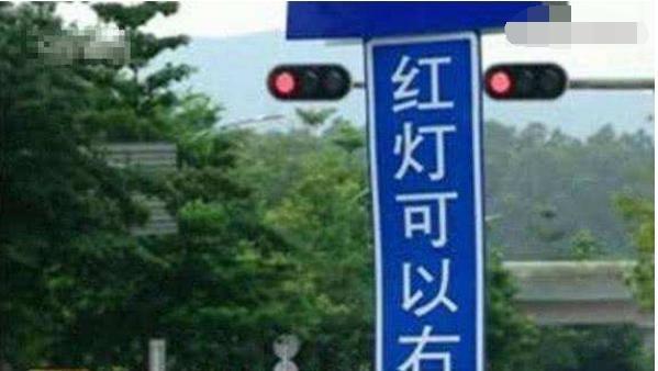 在都是绿灯的时候,只允许右转的车直行与左转弯机动车相撞谁的责任?