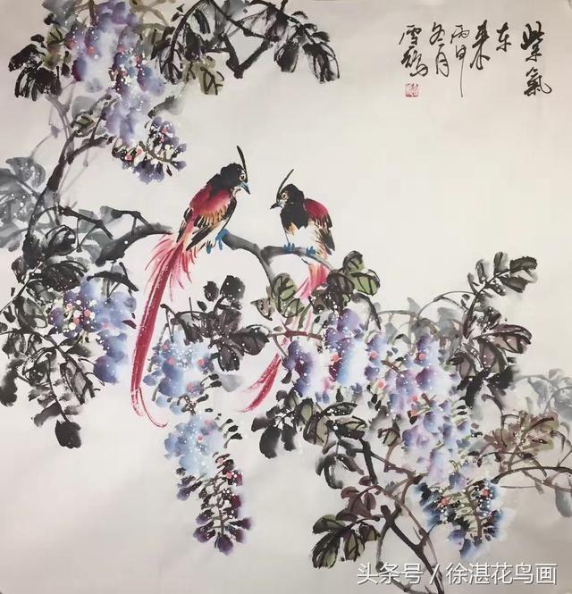徐湛画紫藤图片